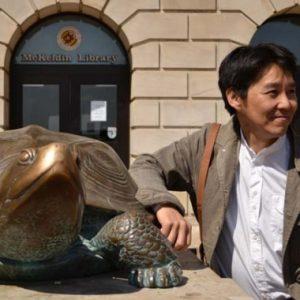 Hiroyuki Iseki, Ph.D.